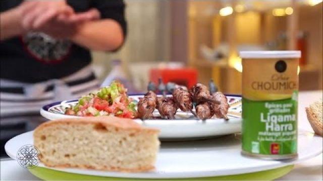 Choumicha : Cuisine Marocaine - Brochettes de Kefta et sa salade marocaine (VF)